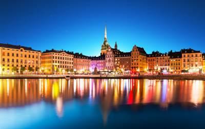 Stockholm,400x252