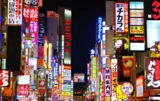 יפן - טוקיו בלילה
