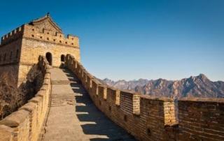 סין - החומה הסינית