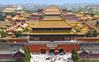 סין - העיר האסורה
