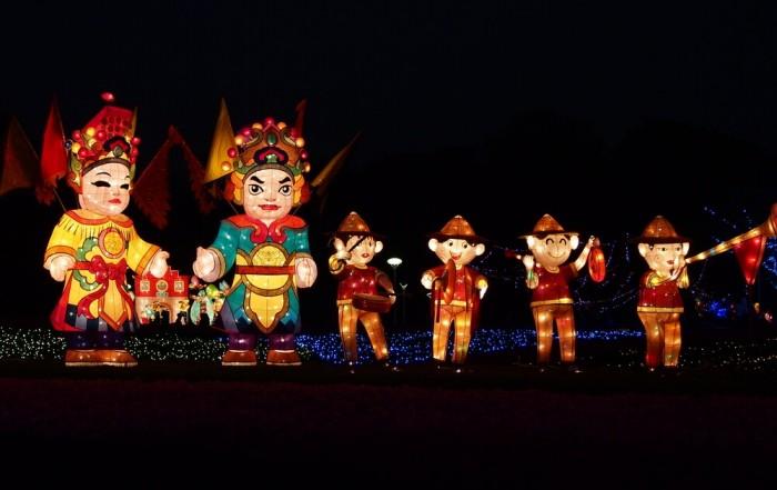 ויטנאם עם ילדים
